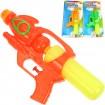 Wasserpistole Space Gun 24cm mit Tank farb. sort.
